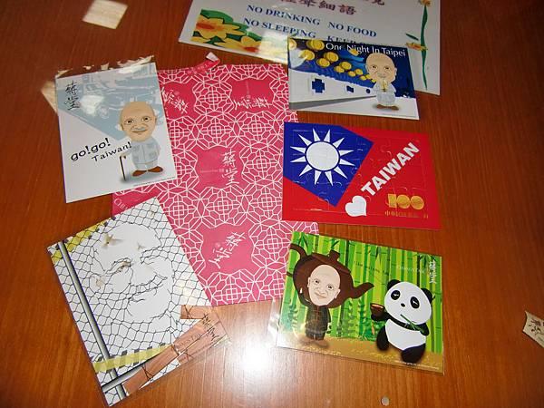 蔣堂明信片