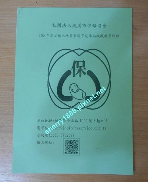 DSCN14712.jpg