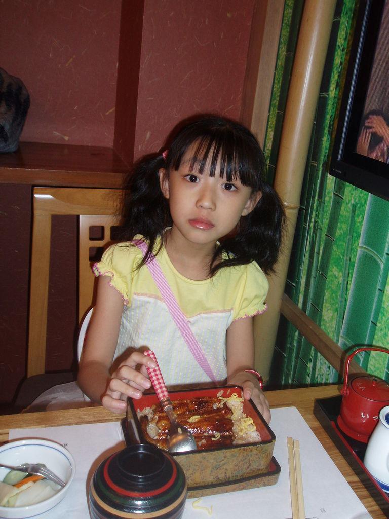 2010-06-30_04_池袋_伊豆榮鰻魚飯_01.JPG