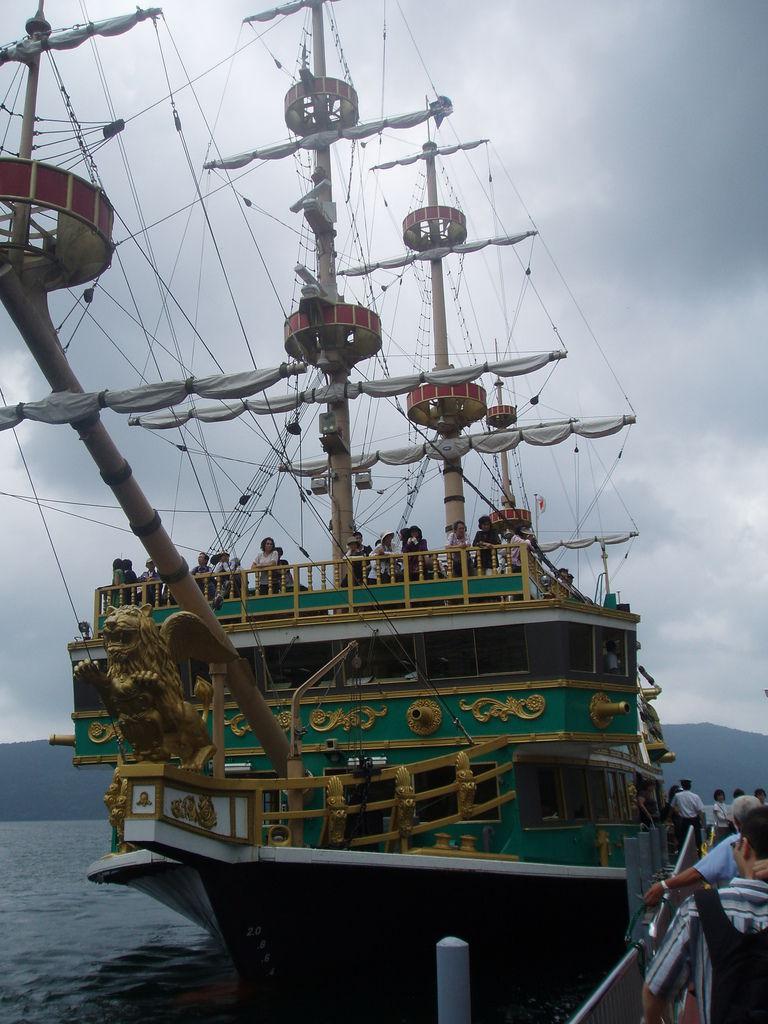 2010-07-02_02_箱根_蘆之湖_海盜船_06.JPG