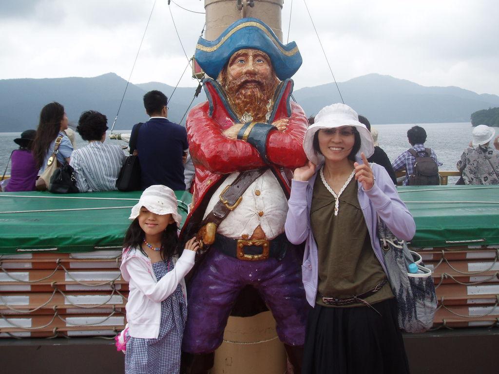 2010-07-02_02_箱根_蘆之湖_海盜船_07.JPG