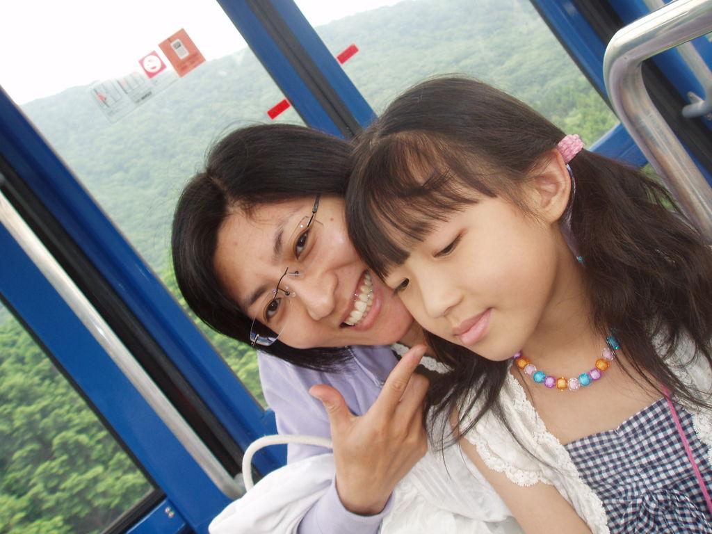 2010-07-02_03_箱根_高空纜車_01.JPG