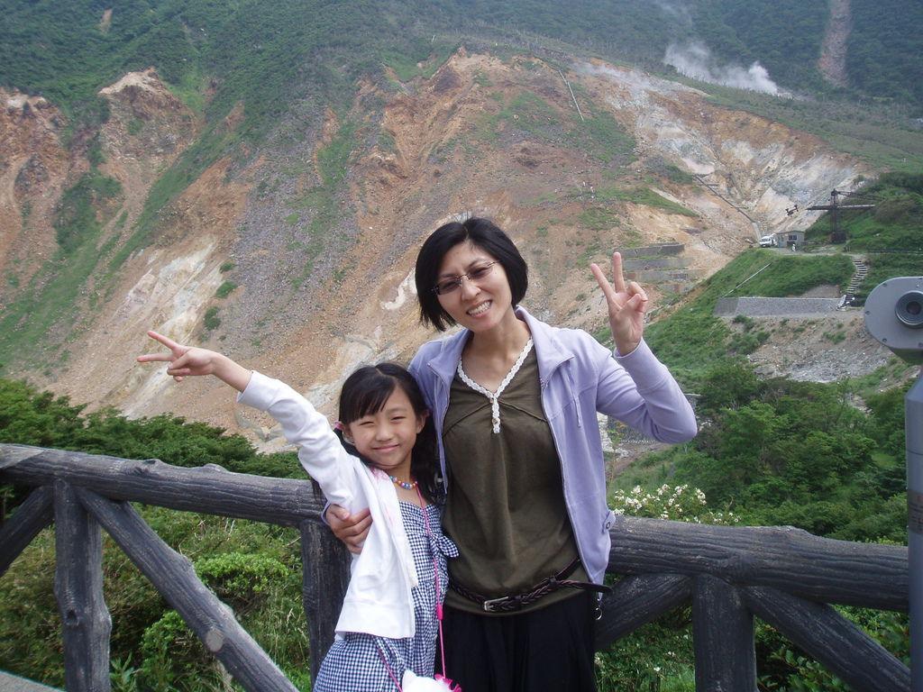 2010-07-02_04_箱根_大桶谷_01_火山地貌.JPG