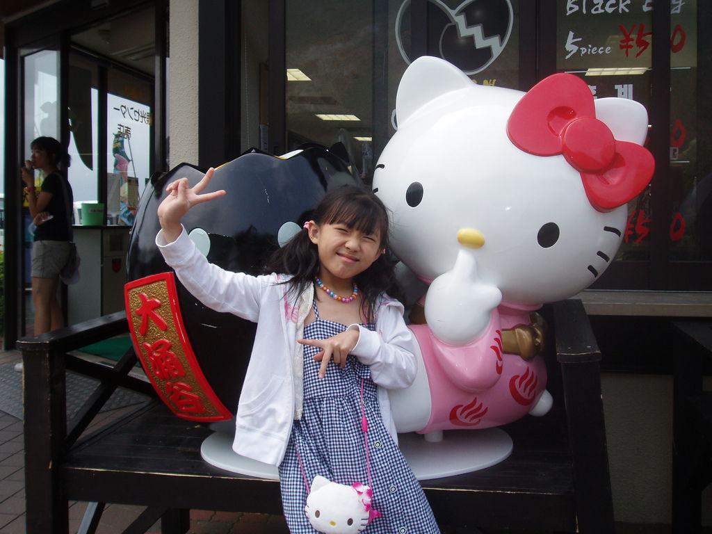 2010-07-02_04_箱根_大桶谷_03_黑蛋Kitty.JPG