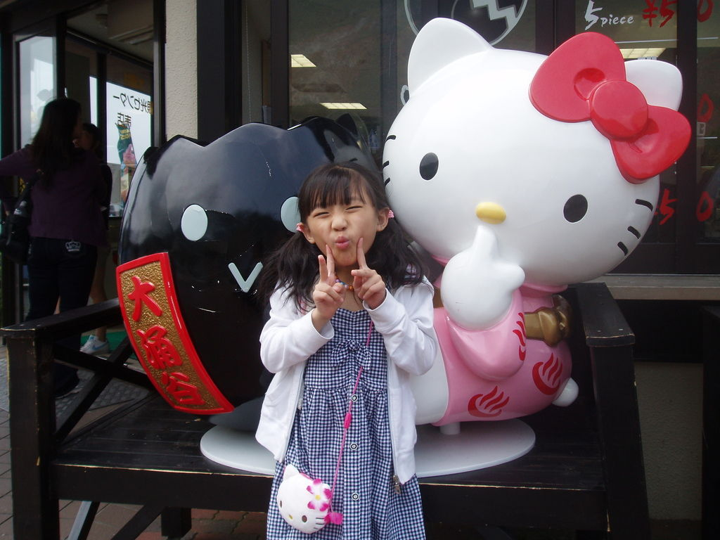 2010-07-02_04_箱根_大桶谷_04_黑蛋Kitty.JPG