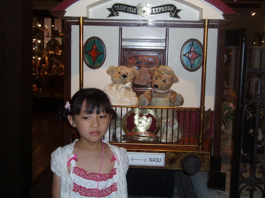 2010-07-03_01_伊豆_伊豆高原_泰迪熊博物館_10_泰迪熊火車.JPG