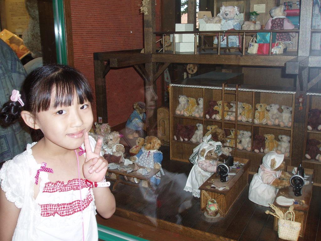 2010-07-03_01_伊豆_伊豆高原_泰迪熊博物館_13_泰迪熊作紡.JPG