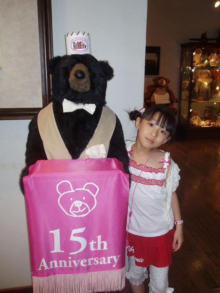 2010-07-03_01_伊豆_伊豆高原_泰迪熊博物館_55_15周年慶.JPG