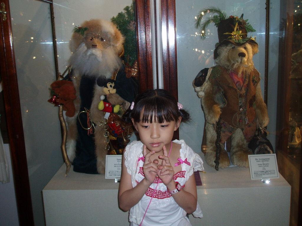 2010-07-03_01_伊豆_伊豆高原_泰迪熊博物館_57_聖誕熊.JPG