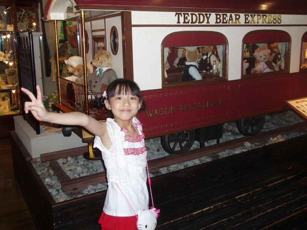 2010-07-03_01_伊豆_伊豆高原_泰迪熊博物館_63_熊熊火車.JPG