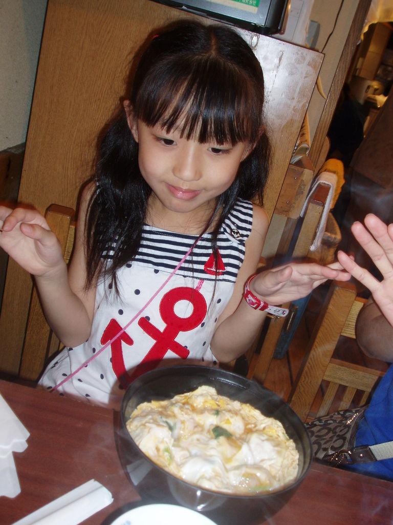 2010-07-05_01_東京_淺草_01_親子丼午餐.JPG