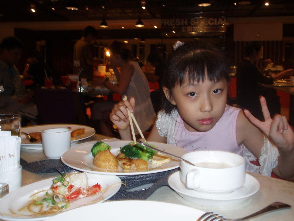 2011-08-16_03_台南_大憶麗緻飯店_01_晚餐時間.JPG