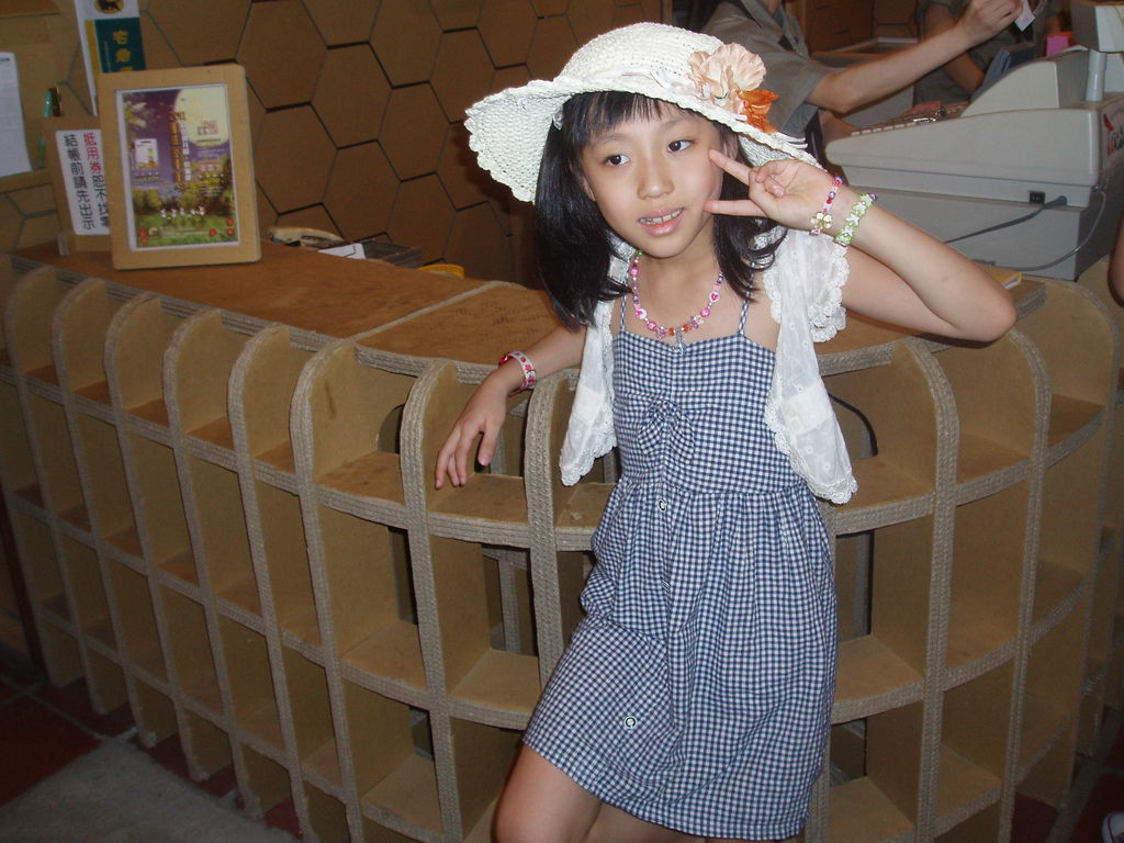 2011-08-17_02_台中新社_紙箱王_14.JPG