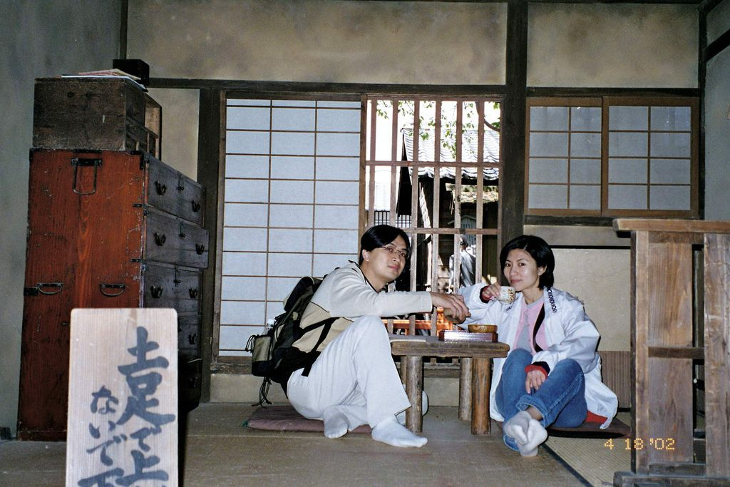 2002-04-18_03_京都_太秦映畫村_02.jpg