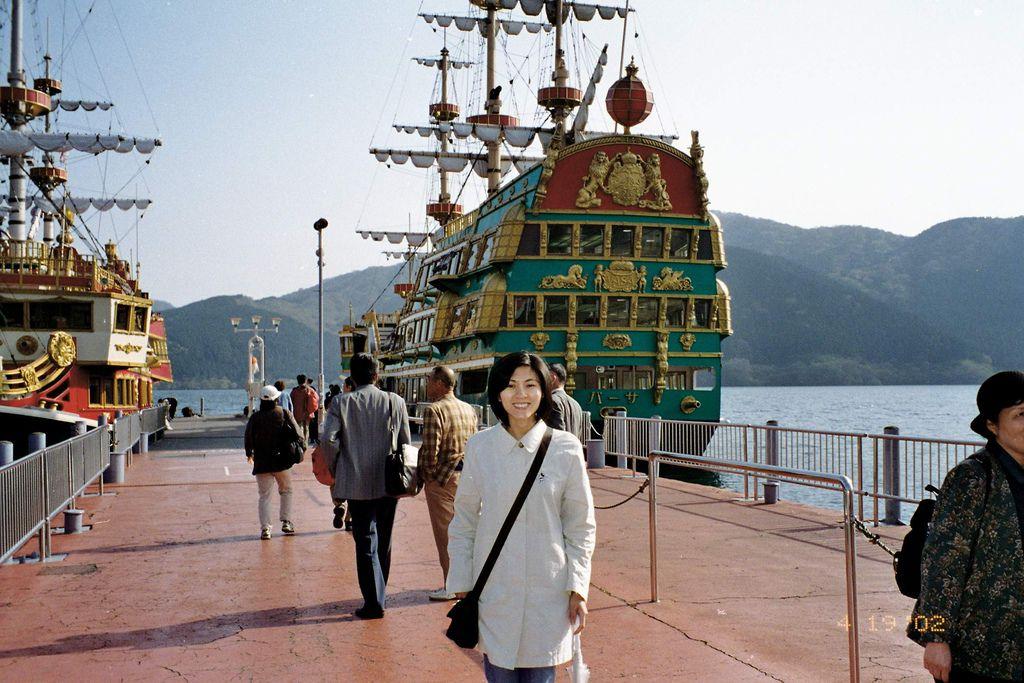 2002-04-19_02_箱根_ 蘆之湖_01.jpg