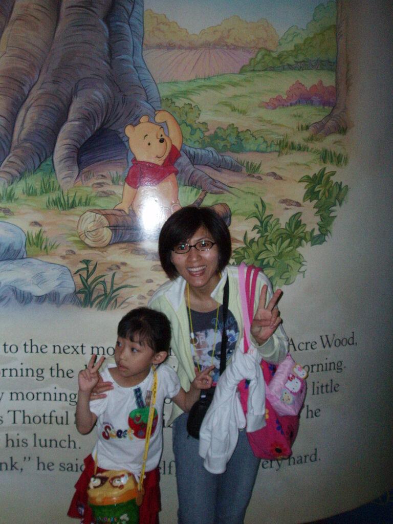 2008-06-24_01_日本_舞濱_迪士尼樂園_15.JPG