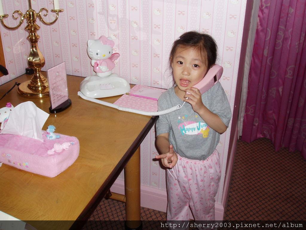 2007-05-27_03_高雄_漢來飯店Kitty房_14
