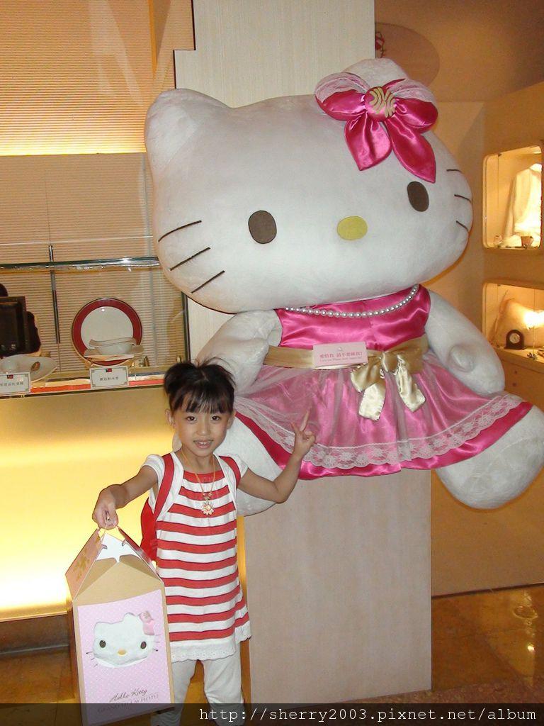 2008-10-21-01_高雄_漢來大飯店_01
