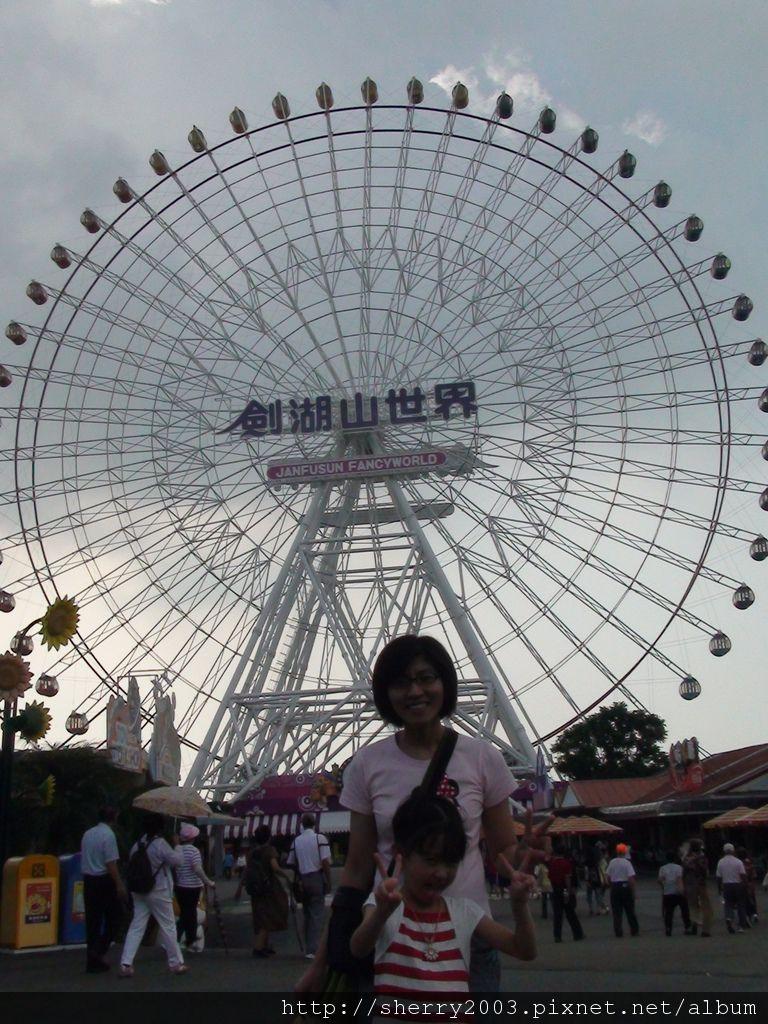 2008-10-21-02_雲林_古坑_劍湖山世界_01