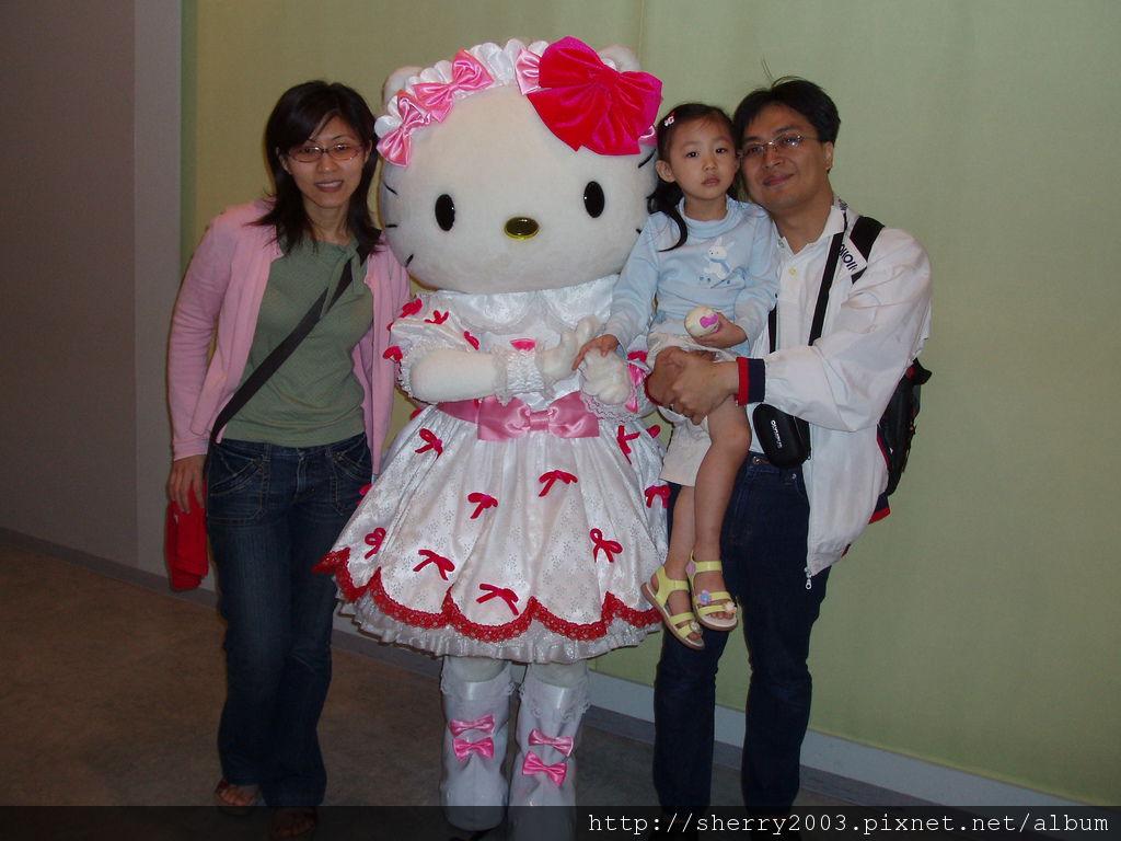 2006-06-13_01_日本_多摩_三麗鷗樂園_053