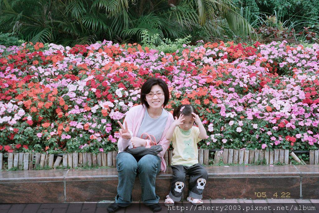 2005-04-22-台北_木柵動物園_01