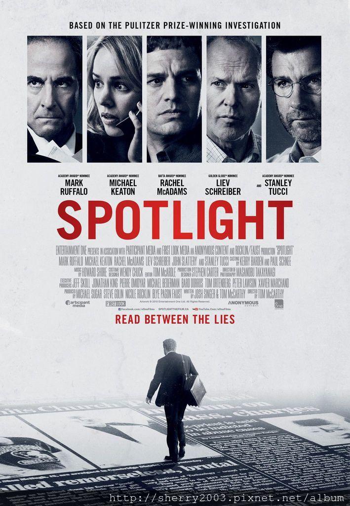 Spotlight_00.jpg