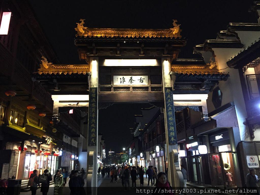 2017-12-13_江蘇省南京市秦淮區_04_秦淮風光.jpg