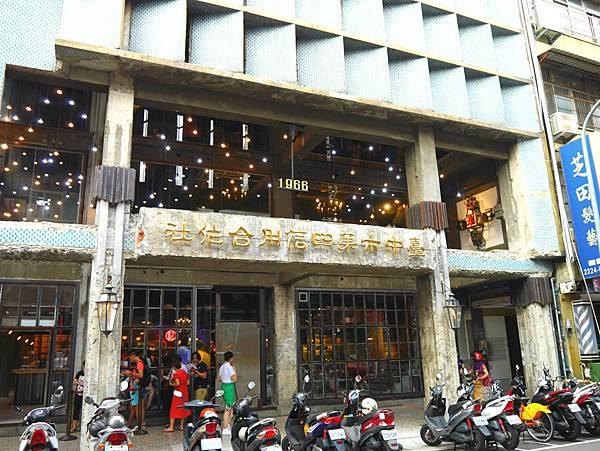 台中文創旅遊景點