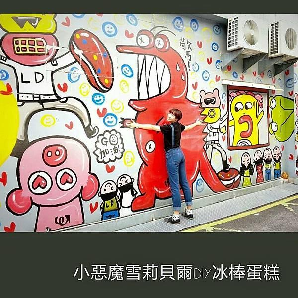 台中新旅遊景點1.jpg