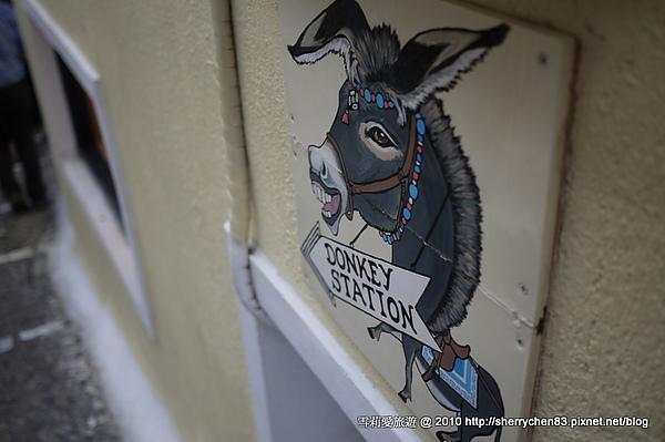 Fira前往old port有的Donkey station真的是超可愛的呀~不過Donkey的便便真的好臭喔..