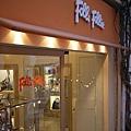 Folli Folli一定要買的當地品牌..比起台灣的價格,這邊真的可愛好多喔~