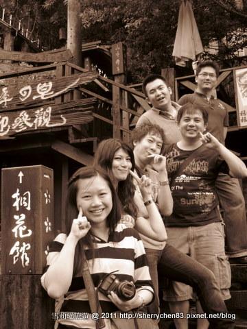 勝興車站-大家一起來裝可愛