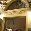 他的香為吸引我..讓我選為今天晚餐的餐廳..Lotza