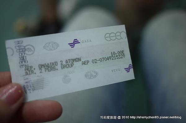 地鐵票喔~