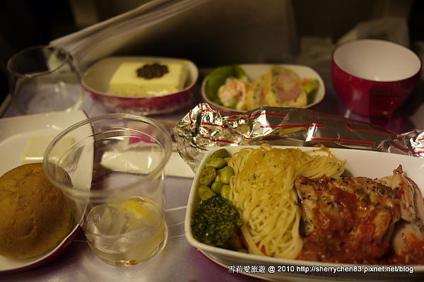 這道飛機餐沒有很好吃說..