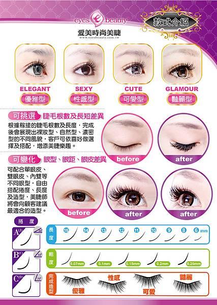 眼型海報 - 紫.jpg