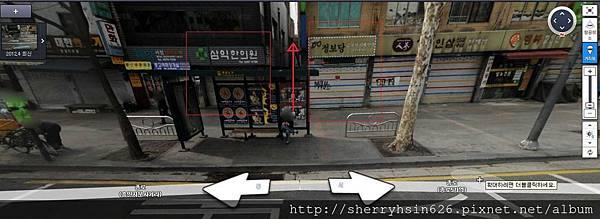 陳玉華一隻雞-街景.jpg