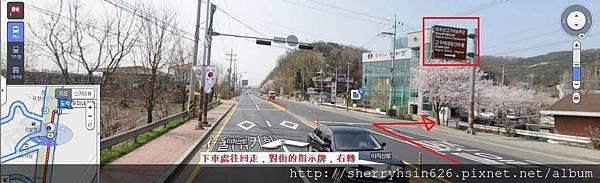 高句麗鐵匠村2.jpg