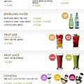 BS-drink.jpg
