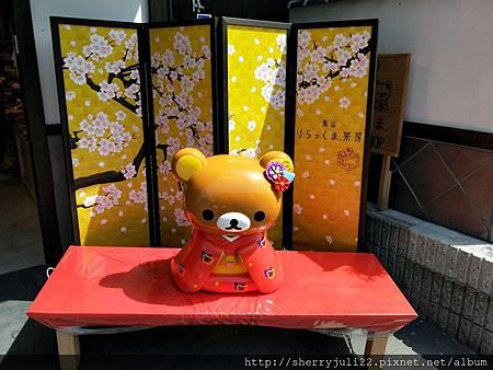 WeChat 圖片_20180402122635.jpg