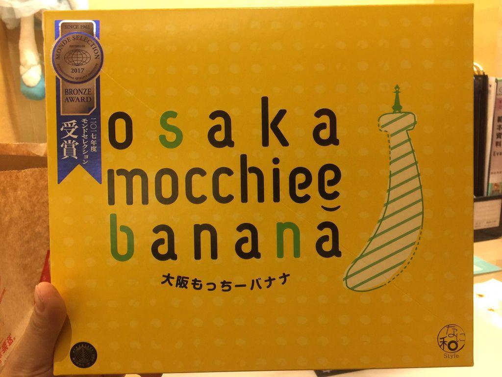 來自日本喔咪呀給_170804_0003.jpg