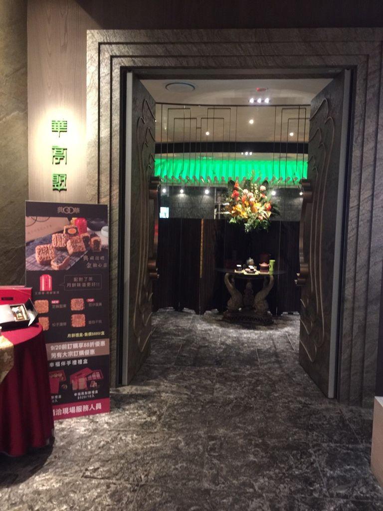 20170809華亭聚_170810_0001.jpg