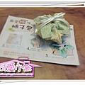 柿子包-01.jpg