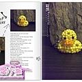 黃色小鴨-01.jpg