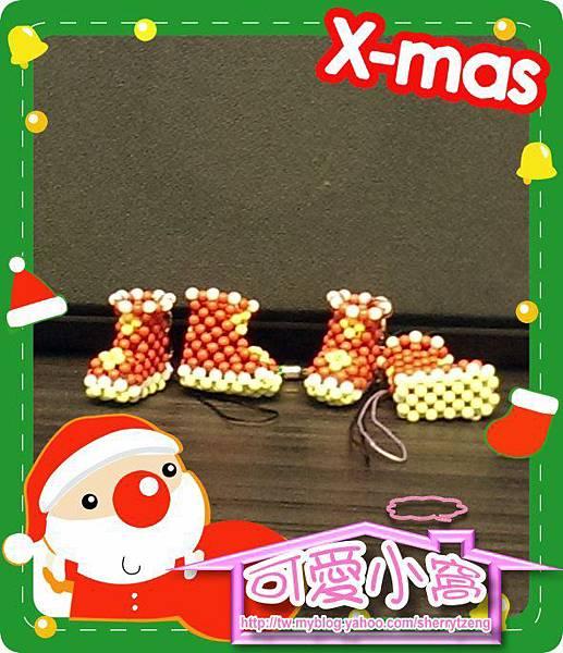 聖誕靴-01.jpg