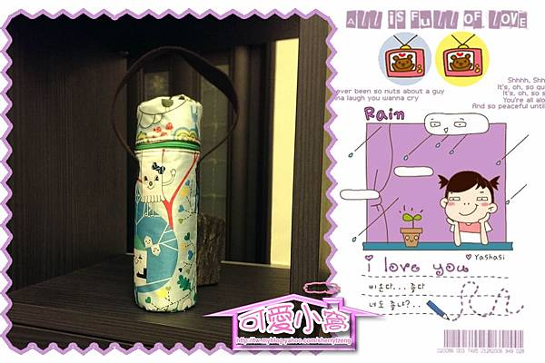 水壺套提袋-05.jpg