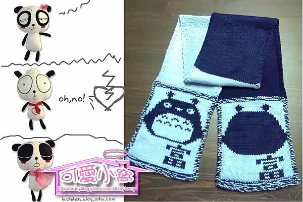 龍貓雙面圍巾-01.jpg