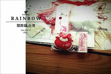 紅唇材料包.jpg