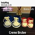 baby球鞋.jpg