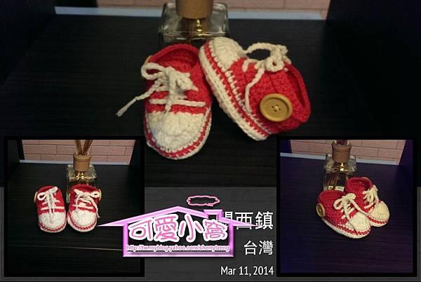 baby球鞋-出生型-01.jpg